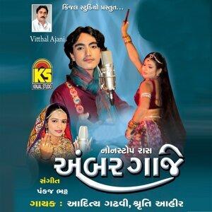 Aditya Gadhavi, Shruti Ahir 歌手頭像