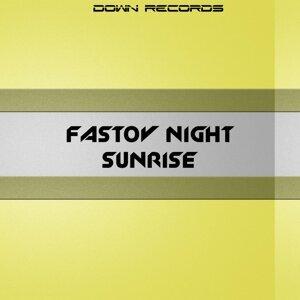 Fastov Night