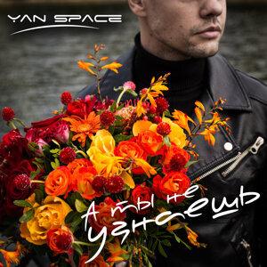 Yan Space 歌手頭像