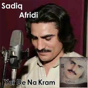 Sadiq Afridi 歌手頭像