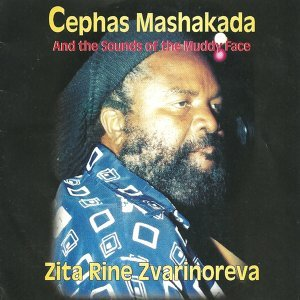 Cephas Mashakada, The Muddy Face 歌手頭像