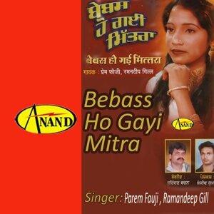 Parem Fauji, Ramandeep Gill 歌手頭像