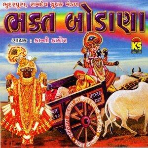 Kanti Thakor 歌手頭像