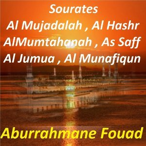 Aburrahmane Fouad 歌手頭像