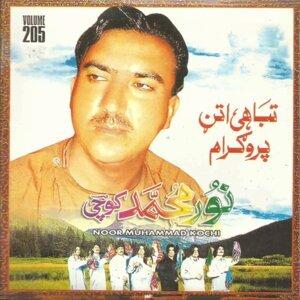 Noor Muhammad Kochi 歌手頭像