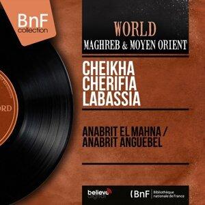 Cheikha Cherifia Labassia 歌手頭像