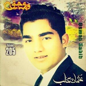 Usman Sahib 歌手頭像