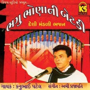 Kanubai Patel 歌手頭像