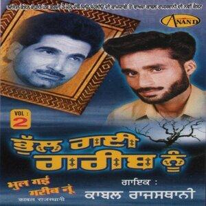 Kabal Rajashatni 歌手頭像