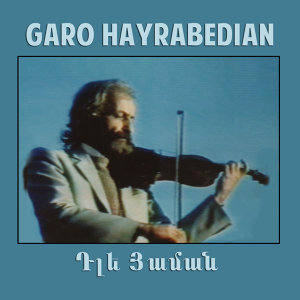 Garo Hayrabedian 歌手頭像