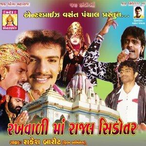 Rakesh Barot, Tejal Thakor, Sailesh Barot 歌手頭像