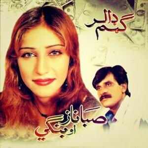 Saba Naz, Bangi 歌手頭像