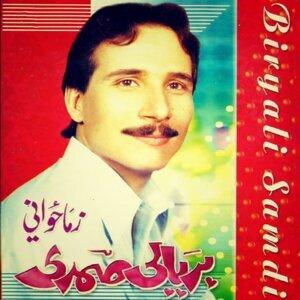 Biryali Samdi 歌手頭像