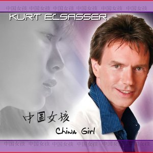Kurt Elsasser 歌手頭像