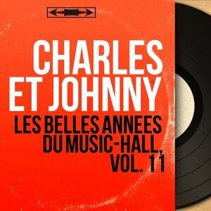 Charles Et Johnny 歌手頭像