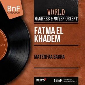 Fatma El Khadem 歌手頭像