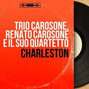 Trio Carosone, Renato Carosone e il suo quartetto 歌手頭像