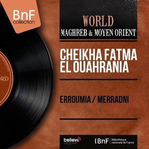 Cheikha Fatma El Ouahrania 歌手頭像