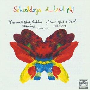 Marwan Rahbani, Ghady Rahbani 歌手頭像