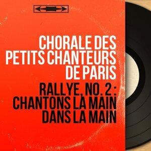 Chorale des petits chanteurs de Paris 歌手頭像