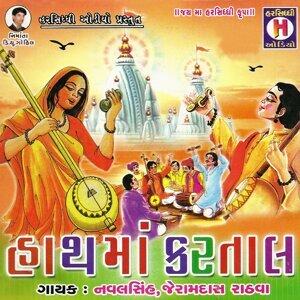Naval Sinh, Jeramdas Rathawa 歌手頭像