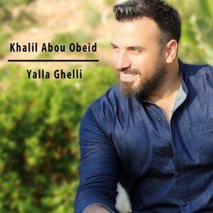 Khalil Abou Obeid 歌手頭像