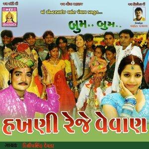 Dilipsingh Devda 歌手頭像