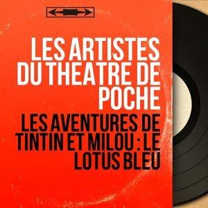 Les Artistes du Théâtre de Poche 歌手頭像