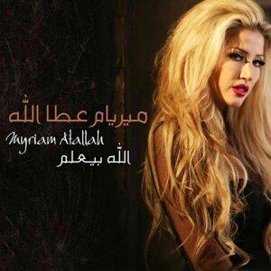 Myriam Atallah 歌手頭像