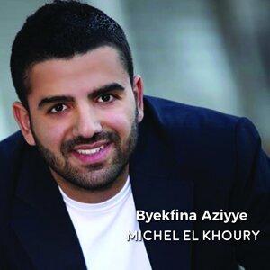 Michel Khoury 歌手頭像