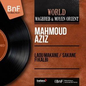 Mahmoud Aziz 歌手頭像