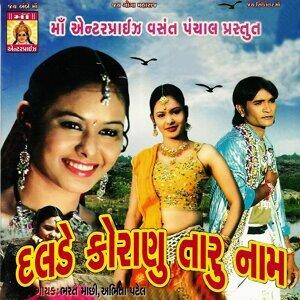 Bharat Machi, Amit Patel 歌手頭像