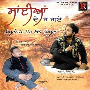 Gulam Sourav Ji 歌手頭像