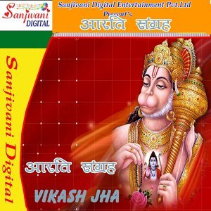 Vikash Jha 歌手頭像
