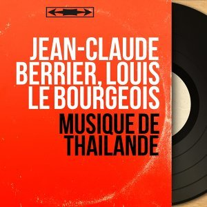 Jean-Claude Berrier, Louis Le Bourgeois 歌手頭像
