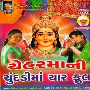 Viren Prajapati, Archana Dave 歌手頭像