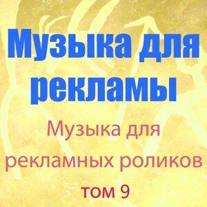 Авангард Смирнов