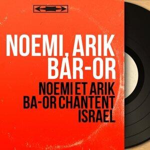 Noemi, Arik Bar-Or 歌手頭像