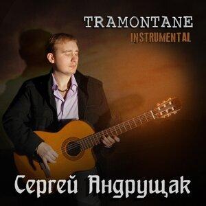 Сергей Андрущак 歌手頭像