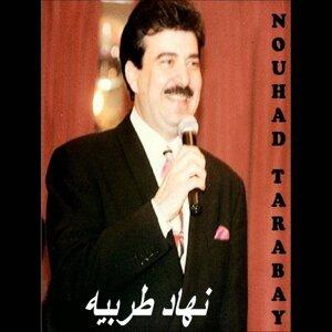 Nouhad Tarabay 歌手頭像