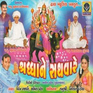 Viran Prajapati, Abhita Patel 歌手頭像
