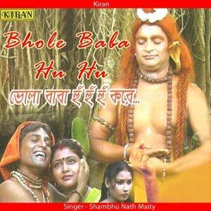 Shambhu Nath Maity 歌手頭像