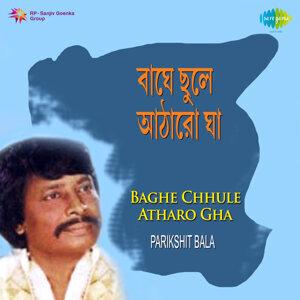 Parikshit Bala 歌手頭像