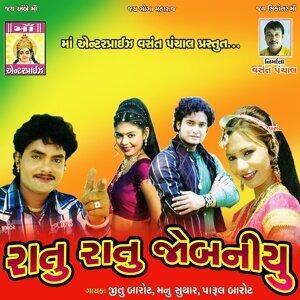Jeetu Barot, Manu Suthar, Parul Barot 歌手頭像