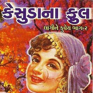 Mahesh Rathwa, Kailash Rathwa 歌手頭像