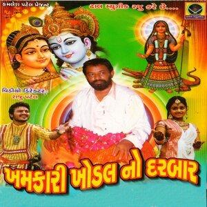 Sonu Basiya, Bhikhudan Dadhavi 歌手頭像