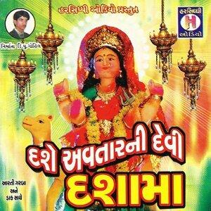 Bharat Machi, Rinkal Machi 歌手頭像