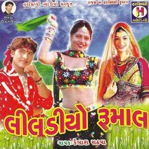 Kailash Rathawa 歌手頭像