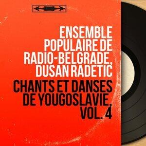Ensemble populaire de Radio-Belgrade, Dusan Radetic 歌手頭像
