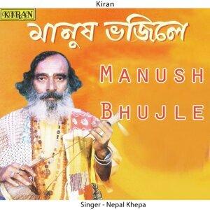 Nepal Khepa 歌手頭像